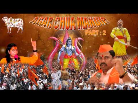Agar Chua Mandir Part 2 Full Songs 2014 video