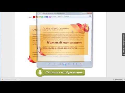 Онлайн генератор продающей графики. Обзор сервиса ГрафикаТор.