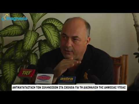 Αντικατάσταση σωληνώσεων στα σχολεία ανακοίνωσε ο Αχ.Μπέος