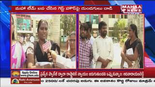 Tirupati People Responds on Attack Against Mahaa Murthy at Vizianagaram