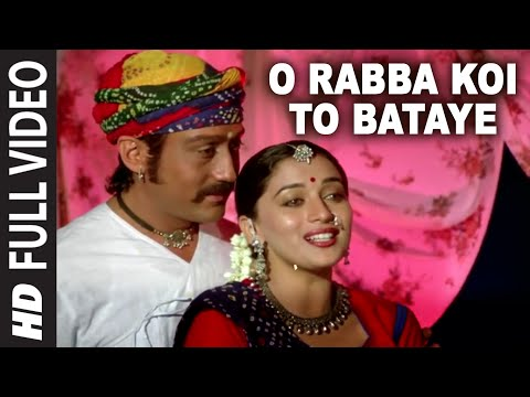 O Rabba Koi To Bataye Full HD Song | Sangeet | Jackie Shroff...
