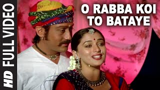 O Rabba Koi To Bataye [Full HD Song] | Sangeet | Jackie Shroff, Madhuri Dixit