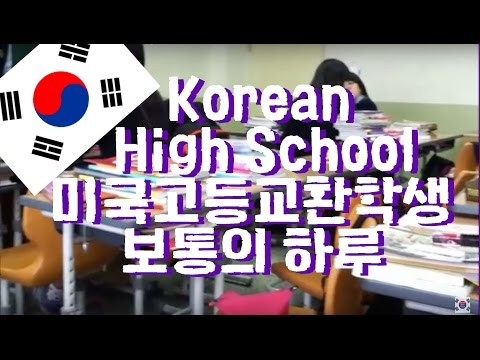 An Ordinary Day at a Korean High School