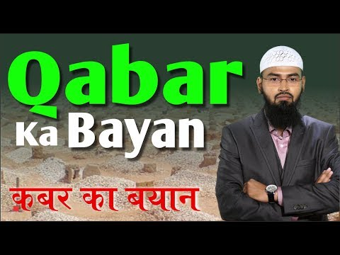 Qabar Ka Bayan (complete Lecture) By Adv. Faiz Syed video