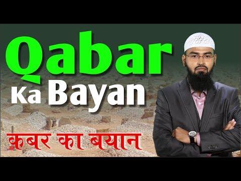 media qabar ka azaab full movie