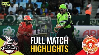 PSL 2019 Match 1: Islamabad United vs Lahore Qalandars | Full Match Highlights