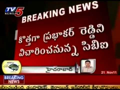 Telugu News-CBI Speedup Gali Obulapuram Mining Case (TV5)