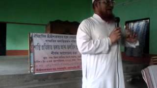 Muslim should always be in peace ( Assamese )