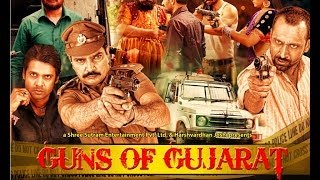 Guns of Gujarat - Official Trailer #2 (HD)