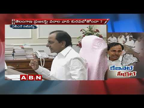 CM KCR To Take Key Decisions In Cabinet Meeting | updates | ABN Telugu