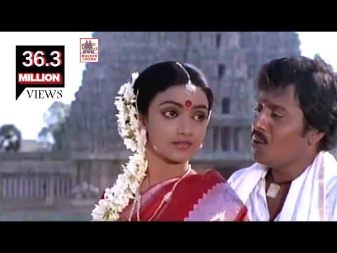 Madura Marikozhunthu Vaasam Song | மதுரமரிக்கொழுந்து  Mano | Chitra || Enga ooru pattukaran