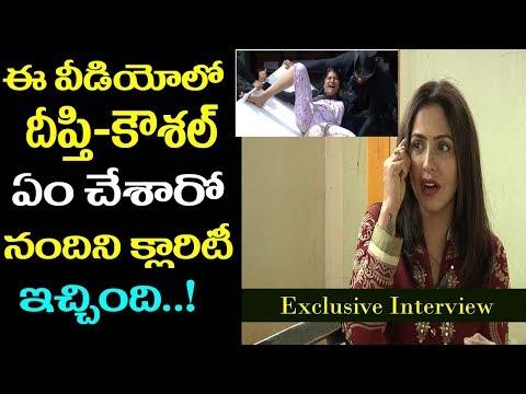 Bigg Boss Telugu 2 : Nandini Rai About Kaushal & Deepthi | Exclusvie Interview | Film Jalsa