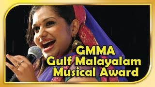 Gulf Malayalam Music Awards - GMMA 2008
