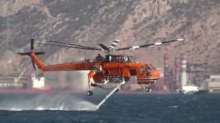 S-64E Sikorsky-Erickson AirCrane in Firefighting