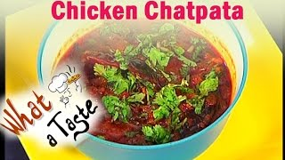 Chicken chatpata Recipe  || What A Taste || Vanitha TV