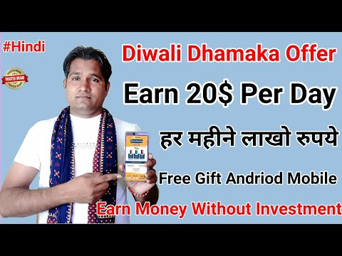 Earn $20 Per Day Online Without investment | Earn Money Online 2018 Urdu Hindi | Make free Offer