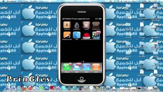     Text  iPhone
