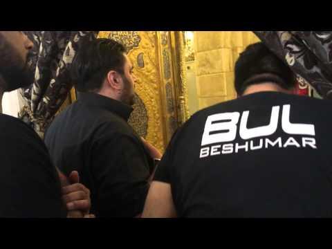 ziarat Bibi Sakina swt Shaam Syria 2016 Sakina swt de sa