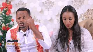 Christmas wishes for people all over the world from prophet mesfin and his wife wusane - AmlekoTube.