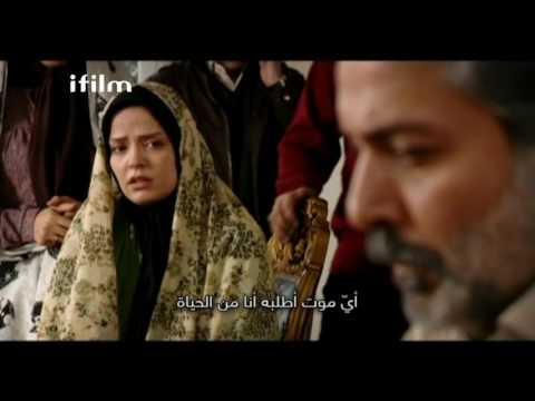 نغمة باران | آواى باران | Music Baran |  قناة آي فيلم | HD |  I FILM