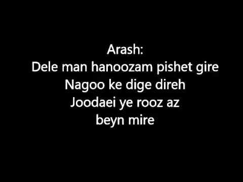 download lagu Arash ft  Helena One Day 2014  Lyrics gratis