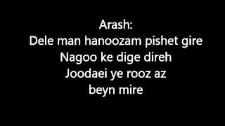 Arash ft  Helena One Day 2014  Lyrics
