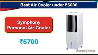 Best Air Cooler under 6000 Rupees (हिंदी में) | Bajaj vs Symphony Air Cooler