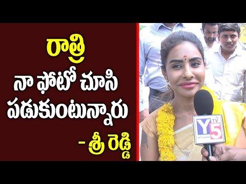 Sri Reddy Sensational Comments about Tollywood Big Celebrities | Sri Reddy Live | Y5 tv |