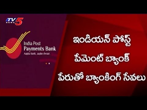 PM Modi Launches India Post Payments Bank | Tv5 News