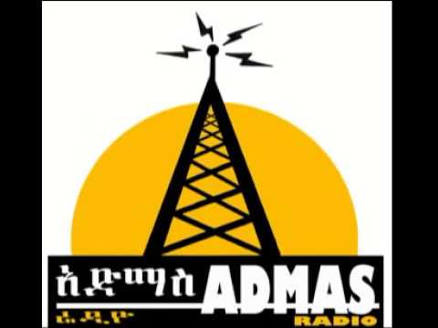 "Admas Radio (Ethiopian Radio): ""Wend Ye GirlFriendun photo Facebook lay kalelibswa satawkew letefat"""