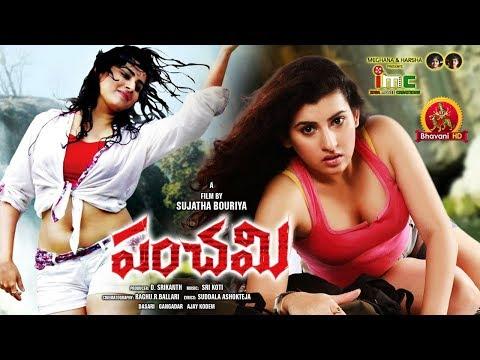 2018 Latest Telugu Full Movie - Archana Latest Telugu Movie - Panchami - 2018 Telugu Movies Online