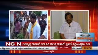 అభివృద్ధి టీడీపీ ని గెలిపిస్తుంది | Face to face with Minister Sidda Raghava Rao over By election