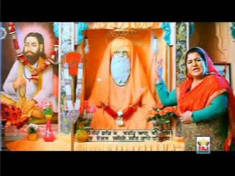 Mera Satguru Guru Ravidas Ji | Sudesh Kumari | Full Song video
