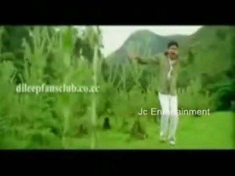 Body Guard Song Perilla rajyathe Remix Version Jc Entertainment...