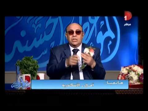 الموعظة الحسنة حلقة 26-5-2015 مع د.مبروك عطية