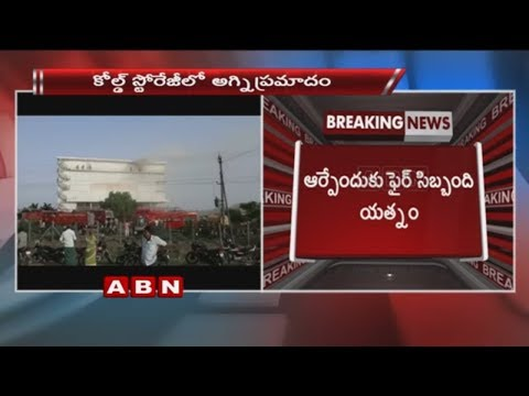 Blaze breaks out in Guntur cold storage