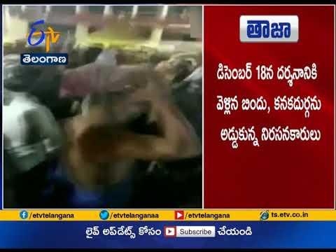 Two Women Below 50 Years Enter Sabarimala |  CM Vijayan Confirms