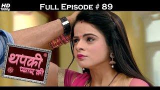 Thapki Pyar Ki - 4th September 2015 - थपकी प्यार की - Full Episode (HD)