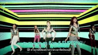 [Karaoke-Thai sub]Girls' Generation(SNSD) - Galaxy Supernova