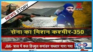 Report: India's strategic plan to extinguish terrorism from Kashmir