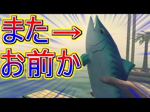 【海版マインクラフト】サメとの攻防戦!?無人島よりも過酷なイカダ生活!?凶暴なサメに襲われるサバイバルゲーム!餓死待ったなし!【Raft 実況プレイ】 【ラフト 実況】part3 #3 3日目