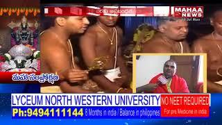 Special Focus On Tirumala Maha Samprokshanam