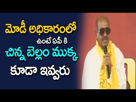 MP JC Diwakar Reddy Speech at TDP MP's Nirasana Deeksha | Anantapur | ABN Telugu
