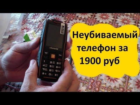 Неубиваемый телефон с мощным аккумулятором