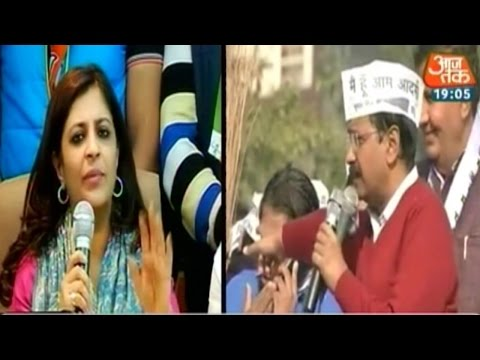 India 360: Arvind Kejriwal tells voters to take bribe