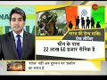 DNA: What India can do after Pulwama attack ? thumbnail