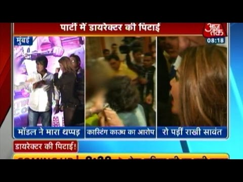 Rakhi Sawant's friend slaps film director on stage