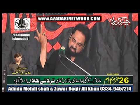 Allama Hamid Sultani || Majlis 26 Muharram 2018 Tarlai Islamabad ||