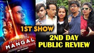 Mission Mangal PUBLIC REVIEW   2ND DAY 1ST SHOW   Akshay Kumar, Vidya Balan, Sonakshi, Taapsee