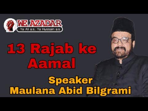 13 Rajab Aamal | Maulana Abid Bilgrami | Shab E 13 Rajab